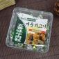 牛肉粒108g五香沙嗲香辣牛肉干牛肉粒盒�b零食休�e食品
