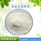 白�|豆提取物 菜豆素2%-淀粉酶抑制�� 水溶性好 �|豆蛋白